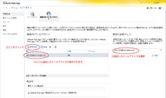 20110718Office3653