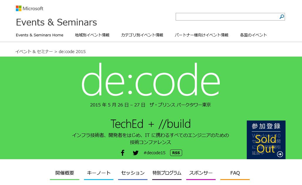 de:code 2015