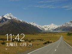 Windows 8 Developer Preview-2011-10-29-11-42-08
