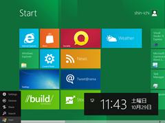 Windows 8 Developer Preview-2011-10-29-11-43-09