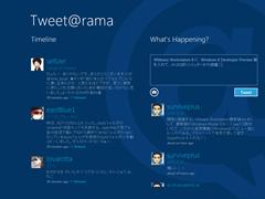 Windows 8 Developer Preview-2011-10-29-11-47-04