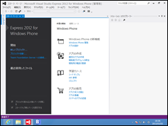 Windows 8 Enterprise 評価版-2013-03-02-18-06-35