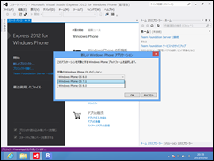 Windows 8 Enterprise 評価版-2013-03-02-21-01-55
