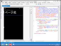 Windows 8 Enterprise 評価版-2013-03-02-21-03-50