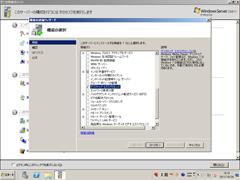 Windows Server 2008 R2 x64-2011-10-29-14-14-51
