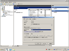 Windows Server 2008 R2 x64-2011-10-29-14-23-40