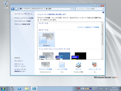 Windows Server 2008 R2 x64-2011-10-29-14-25-28