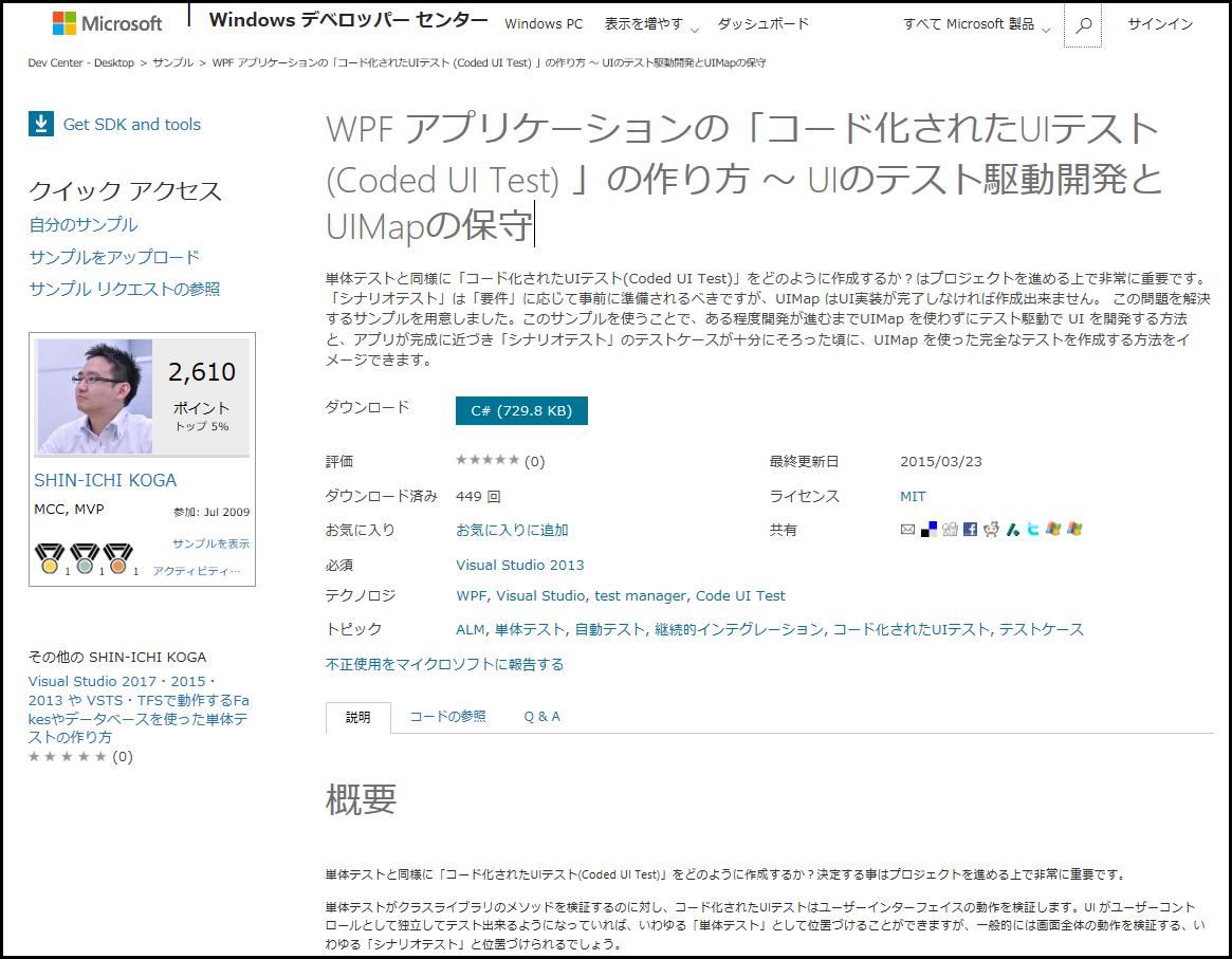 clip_image001[7]